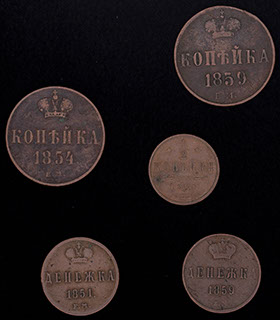 Лот из монет 1851-1912 гг. 5 шт.