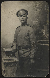 Фотография военного-поляка. Почтовая карточка