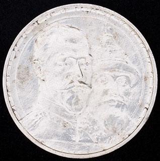 Рубль 1913 г. ВС. Серебро