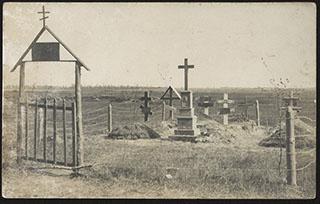 Кладбище. Почтовая карточка