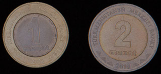 Туркменистан. Лот из монет 2010 г. 2 шт.