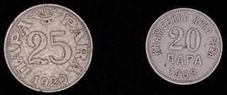 Югославия. Лот из монет 1908-1920 гг. 2 шт.