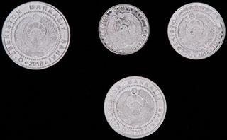 Узбекистан. Лот из монет 2018 г. 4 шт.