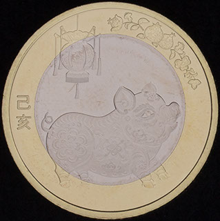 Китай. 10 юаней 2019 г. «Лунный календарь - год свиньи». Медно-никелевый сплав, латунь