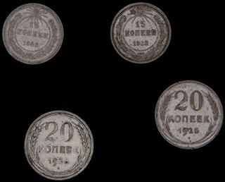 Лот из монет 1923-1928 гг. 4 шт.