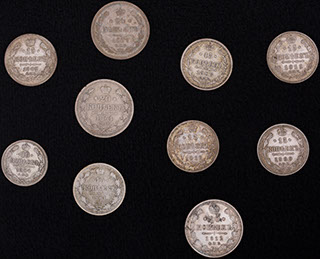 Лот из монет 1861-1916 гг. 10 шт.