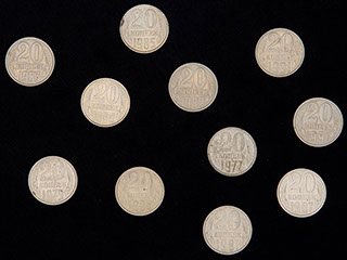 Лот из 20 копеек 1977-1991 гг. 11 шт.