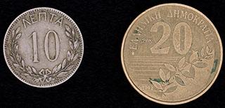 Греция. Лот из монет 1894-1992 гг. 2 шт.