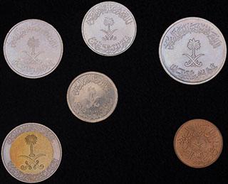 Саудовская Аравия. Лот из монет 1963-2010 гг. 6 шт.