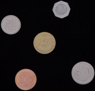 Ливан. Лот из монет 1996-2012 гг. 5 шт.