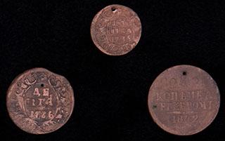 Лот из монет 1735-1842 гг. 3 шт.