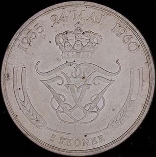 Дания. 5 крон 1960 г. «Серебряная свадьба». Серебро