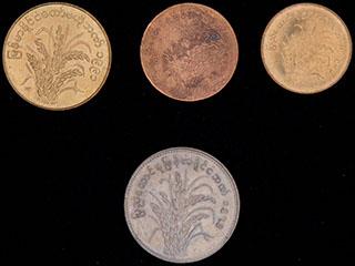 Мьянма. Лот из монет 1975-1983 гг. 4 шт.