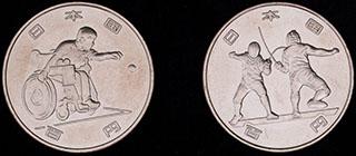 Япония. Лот из 100 иен 2018 г. «XXXII летние Олимпийские игры, Токио 2020». 2 шт.