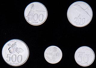 Индонезия. Лот из монет 1996-2008 гг. 5 шт.
