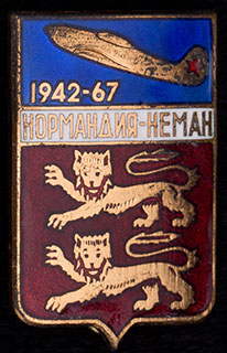 «20-летие Французского авиационного полка Нормандия-Неман». Латунь, эмаль. Булавка утрачена
