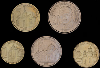 Сербия. Лот из монет 2012-2013 гг. 5 шт.