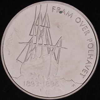 Норвегия. 5 крон 1996 г. «100 лет Норвежской полярной экспедиции Нансена». Медно-никелевый сплав