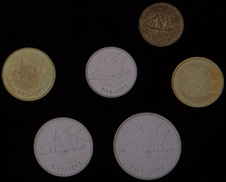 Кувейт. Лот из монет 1922-2012 гг. 6 шт.