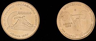 Греция. Лот из монет 1997-1999 гг. 2 шт.