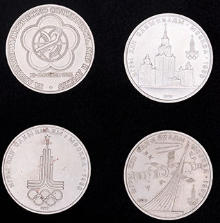 Лот из памятных рублей 1977-1985 гг. 4 шт.