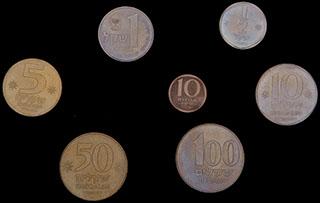 Израиль. Лот из монет 1980-1985 гг. 7 шт.