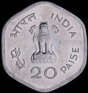 Индия. 20 пайс 1982 г. «ФАО - Продовольственная программа». Алюминий