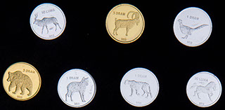 Нагорный Карабах. Лот из монет 2013 г. 7 шт.