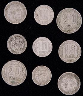 Лот из монет 1932-1952 гг. 9 шт.
