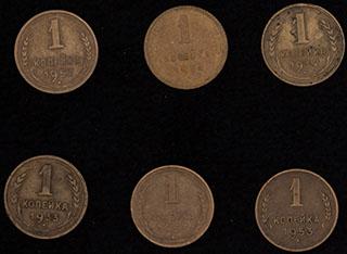 Лот из копеек 1932-1957 гг. 6 шт.