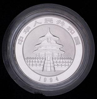 Китай. 10 юаней 1994 г. Серебро. Proof