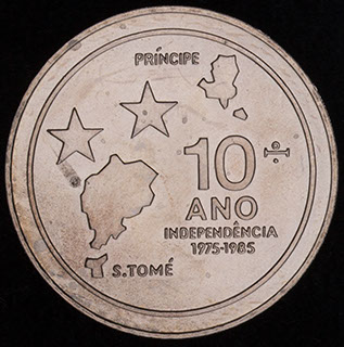 Сан-Томе и Принсипи. 100 добр 1985 г. «10 лет Независимости». Медно-никелевый сплав