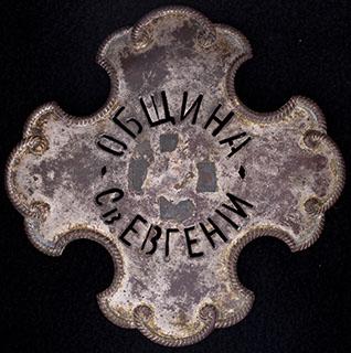 «Община Святой Евгении». Бронза, серебрение