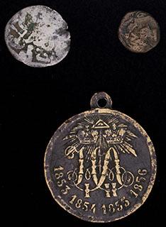 Лот из наградной медали за Крымскую войну 1853-1856 гг. и монет. 3 шт.