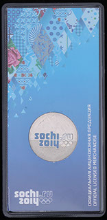 25 рублей 2011 г. «Сочи-2014». В оригинальной упаковке