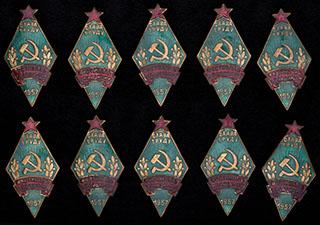 Лот из знаков «Фестиваль во Владимире». 10 шт.