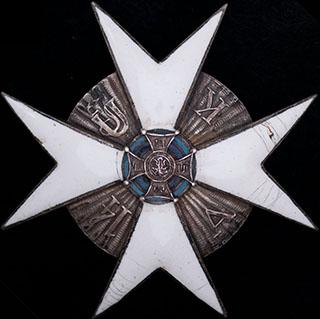Польша. Знак 14-го Язловецкого уланского полка. II половина ХХ в. Бронза, серебрение, эмаль. Оригинальная закрутка утрачена