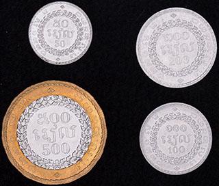Камбоджа. Лот из монет 1994 г. 4 шт.