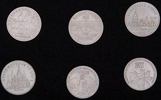 Лот из памятных монет 1987-1990 гг. 6 шт.