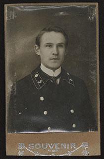 Фотография гражданского служащего