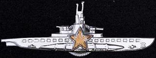 «Командир подводной лодки». Латунь, серебрение. Оригинальная закрутка