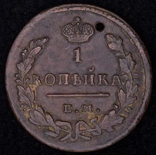 Копейка 1822 г. ЕМ. Медь