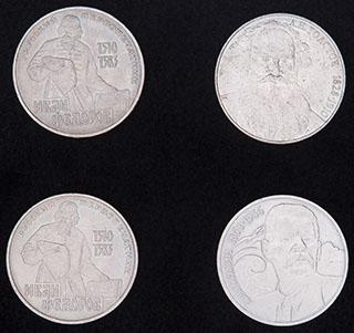 Лот из памятных рублей 1983-1988 гг. 4 шт.