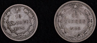 Лот из монет 1922 г. Серебро