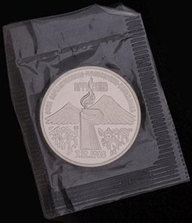 3 рубля 1989 г. «Годовщина землетрясения в Армении». Медно-цинково-никелевый сплав. В защитной упаковке монетного двора