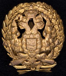 Знак об окончании Михайловской артиллерийской академии. Бронза, позолота. Оригинальная закрутка утрачена
