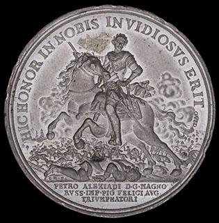 «Полтавская битва. 27 июня 1709». Свинцово-оловянный сплав. Диаметр 65 мм.