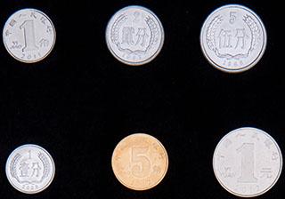 Китай. Лот из монет 1986-2012 гг. 6 шт.