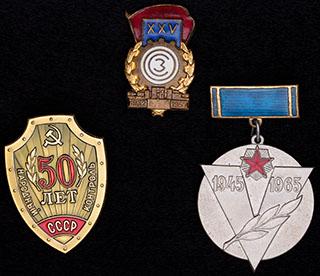 Лот из знаков СССР на различную тематику. 3 шт.