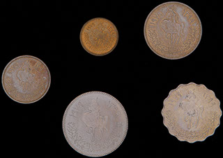 Ливия. Лот из монет 1979 г. 5 шт.